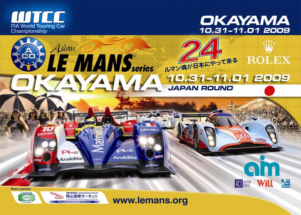Affiche de la course de Okayama, Asian Le Mans Series 2009